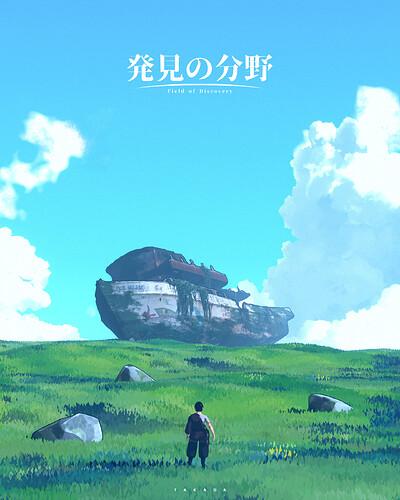 Taka - Field of Discovery