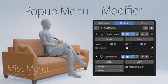 misc_menu_ver1-4-0_mod