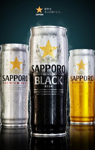 Sapporo Premium 01