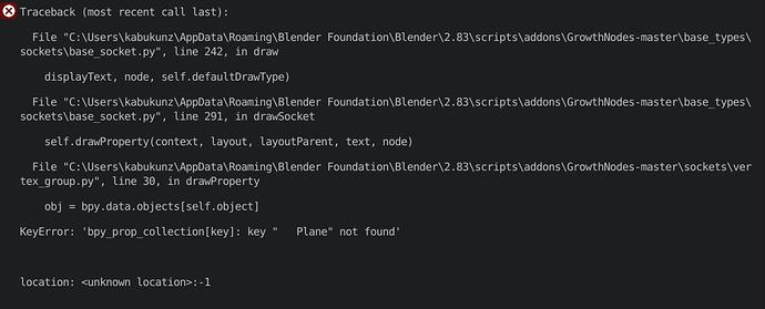 input object error