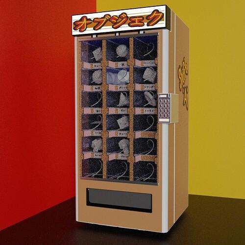 objectified vending machine2