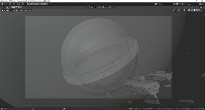 Planet(model)