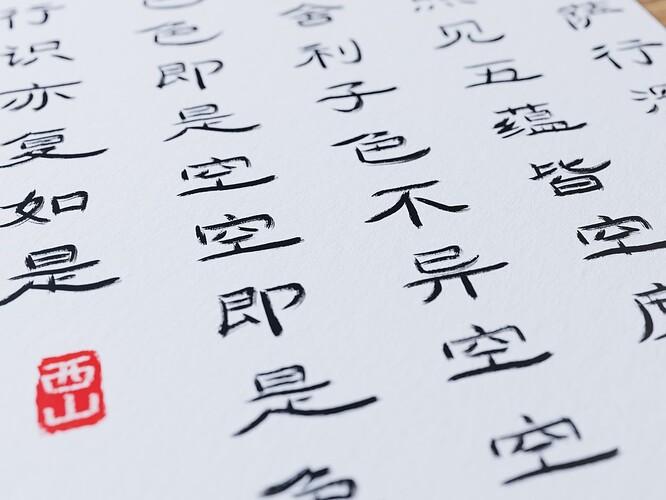 xinjing3