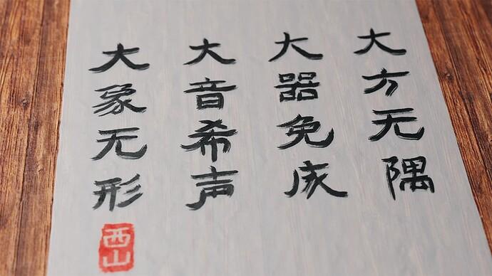 dafangwuyu1