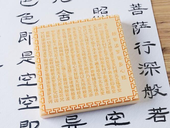 xinjing8