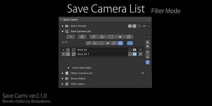 save_cams_ver2-1-0_sc_list_filter