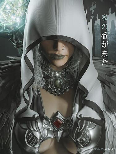 The white witch lishteria