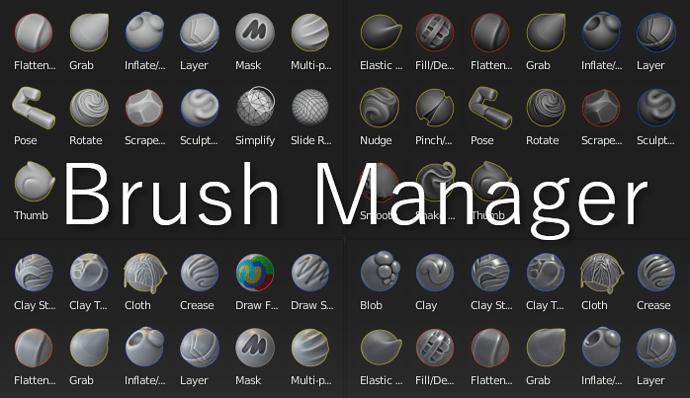 brush_manager_thumbnail