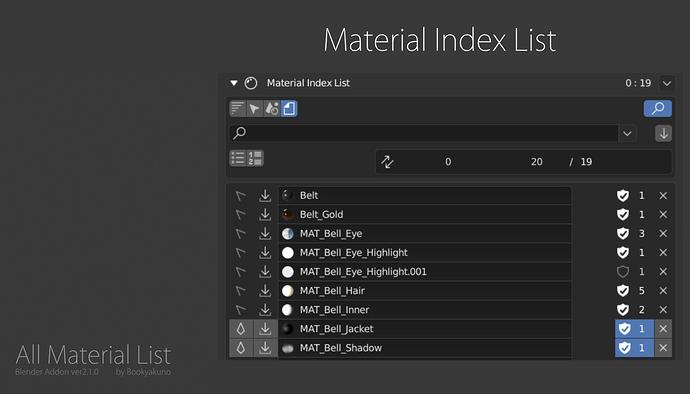 All Material List_ver2-1-0_mat