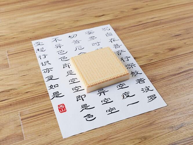 xinjing9