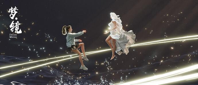 dream-mirror-girls-floating