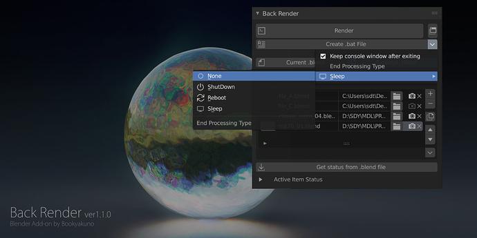 back_render_ver1-1-0_03