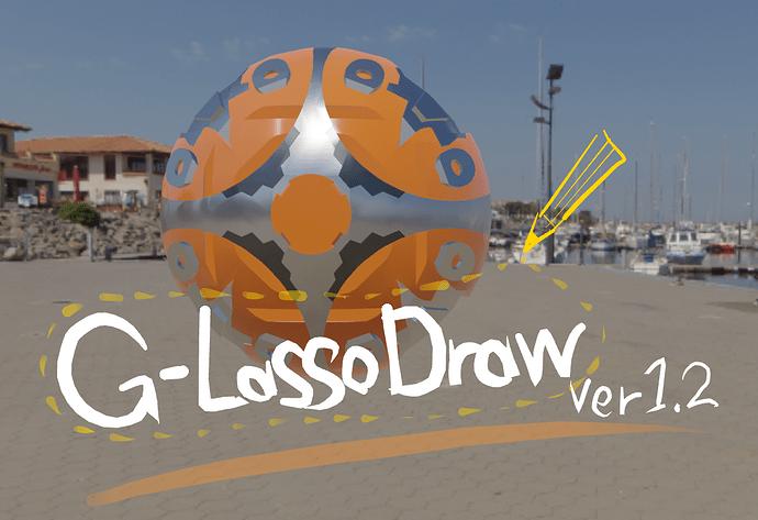 g-lasso_draw_ver1-2
