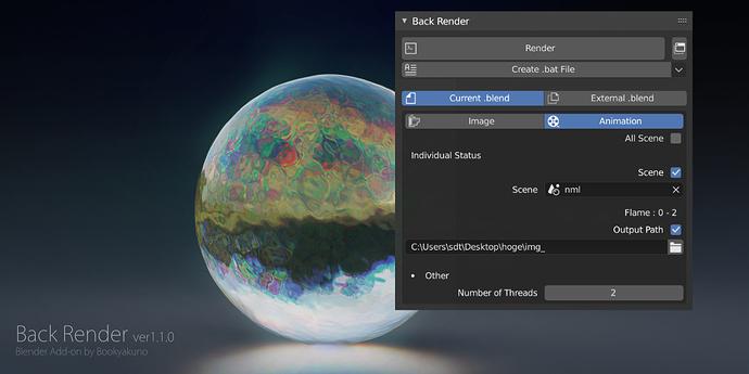 back_render_ver1-1-0_01