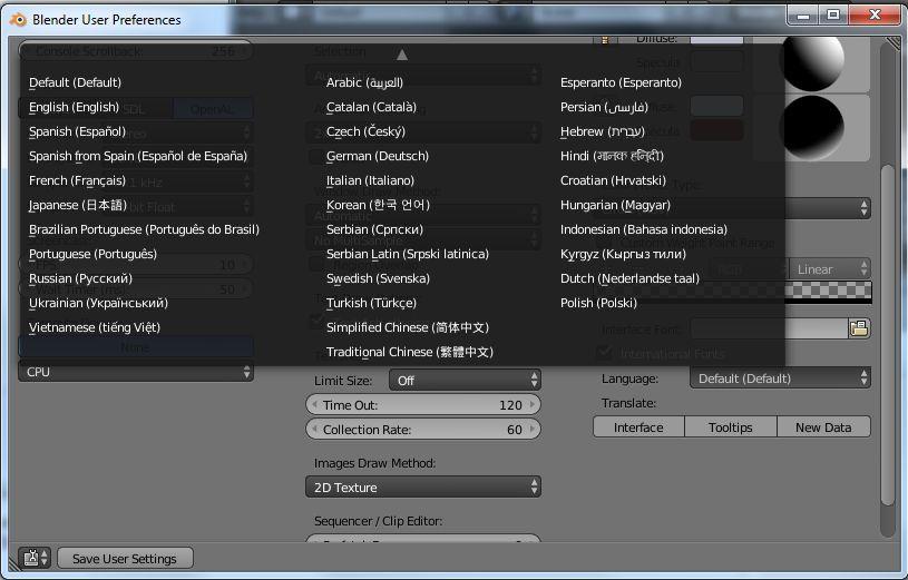 Language - Basics & Interface - Blender Artists Community
